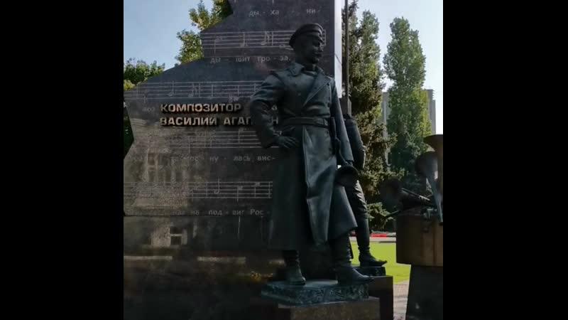 Памятник музыкантам и композиторам в Тамбове.mp4