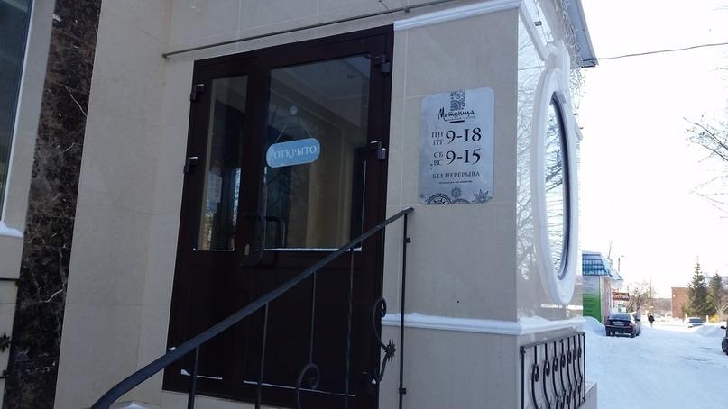 """Тот самый магазин, где """"накумекал"""" себе номинацию г-н Уваров"""