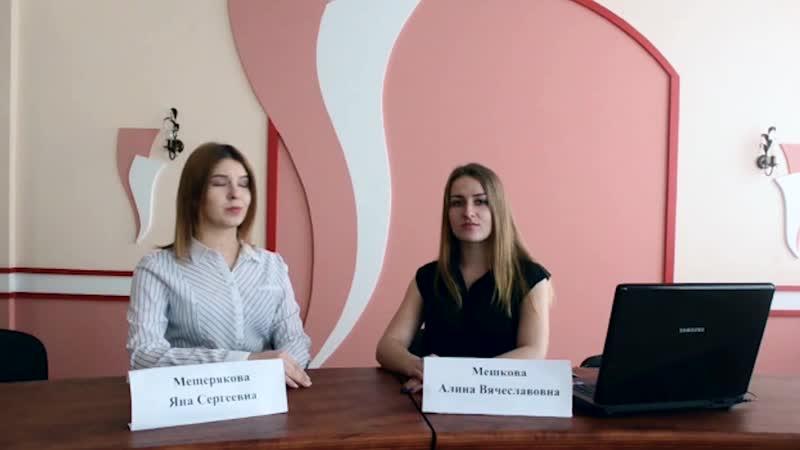 Приморский край_Будь в курсе_Мешкова Алина и Мещярекова Яна