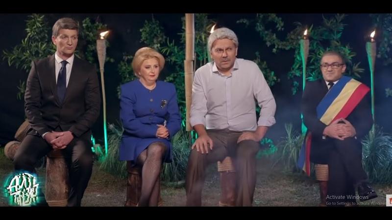 Viorica Dăncilă și Klaus Iohannis, la Insula Iubirii De ce să conducă proștii lor...avem și noi!