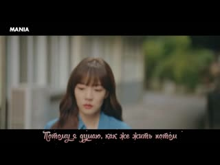 [mania] kim na young - i get a little bit lonely (search: www ost part 7) упрощённое рус.караоке