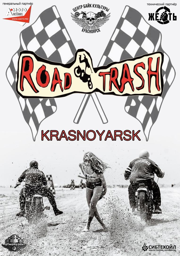 Афиша Road Trash Krasnoyarsk