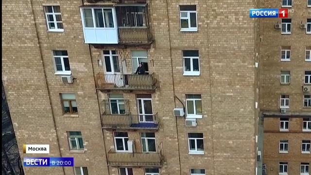 Вести в 20:00 • Верховный суд дал однозначный ответ на вопрос о балконном самострое
