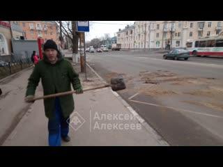 Борец с чистотой в Дзержинске