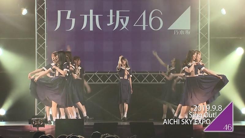 乃木坂46 x PROJECT REVIEWN 24th シングル『夜明けまで強がらなくてもいい』発売記念 全 22