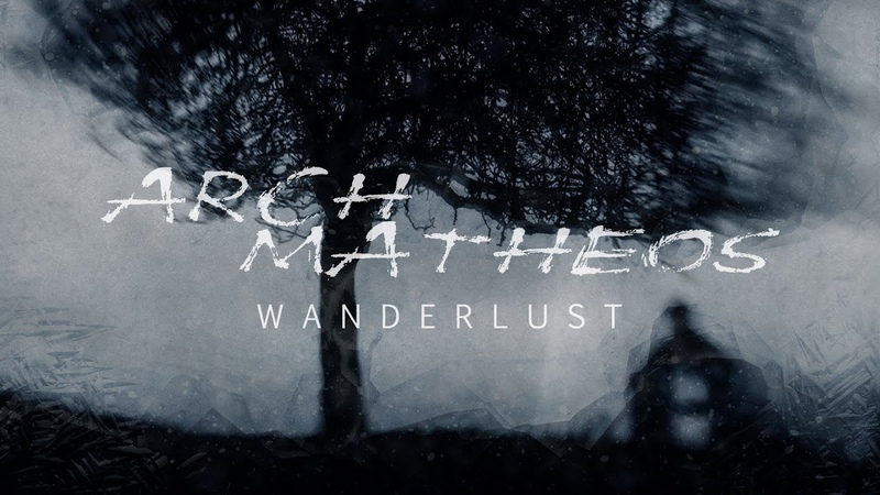 Arch Matheos Wanderlust (OFFICIAL)