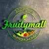 Fruitymall.ru  • Экзотические фрукты  •  Москва