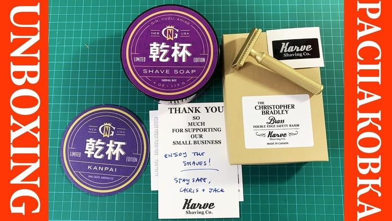 🔥 📦 Обзор НОВИНОК от Karve Shaving Co Gentleman's Nod 🔥🔥🔥🔥🔥