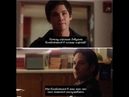 Почему хорошие девушки влюбляются в плохих парней? отрывок из фильма Хорошо быть тихоней