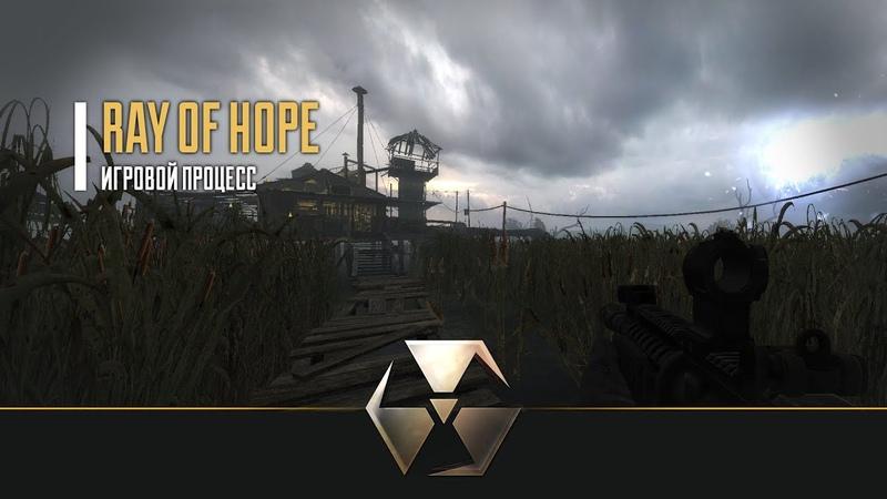 Ray of Hope: Beta Gameplay