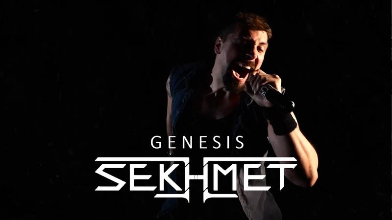 SEKHMET Genesis Official Video