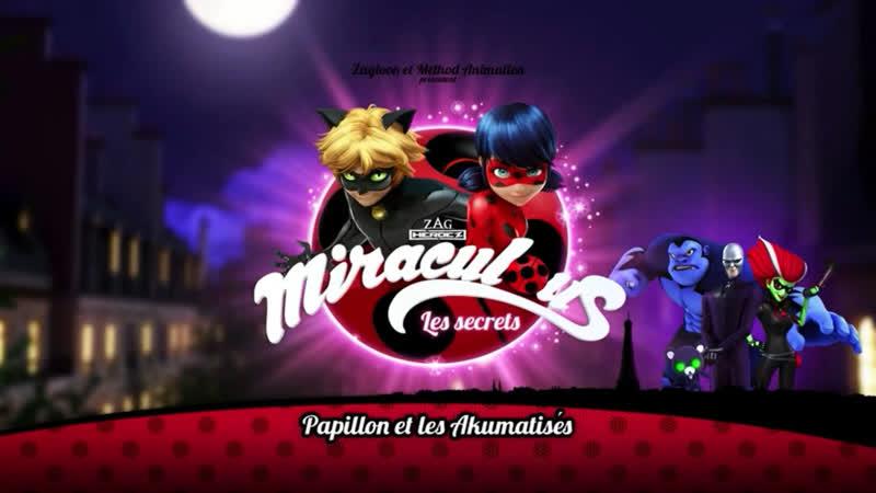 Miraculous: Les Secrets: Webisode 30   Papillon et les Akumatisés