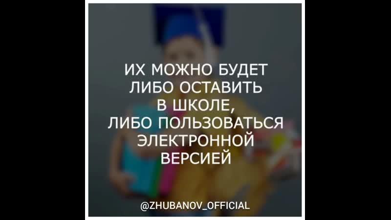InShot_20190817_134003394.mp4