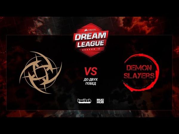 Ninjas in Pyjamas vs Demon Slayers, DreamLeague S12, bo3, game 2 [Lex 4ce]