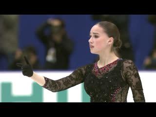 Alina zagitova short isu gp nhk trophy