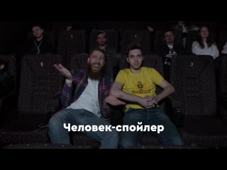 """""""За кадром"""". Всероссийский открытый урок"""