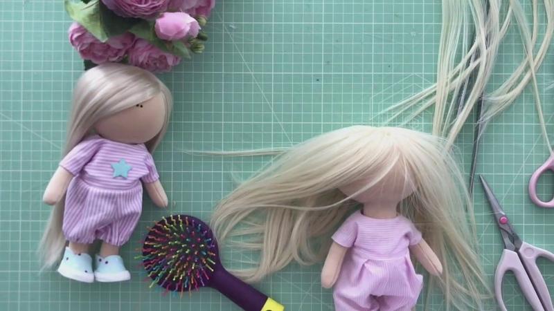 Марафон Арт ткани Урок 12 Прическа для текстильной куклы Doll hairdo