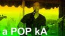 @Apopka At HITWatx. Hole in the Wall. Wild_Austin_music