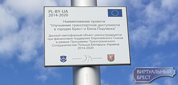 Что бы мы спросили у мэра города Александра Рогачука, если бы могли