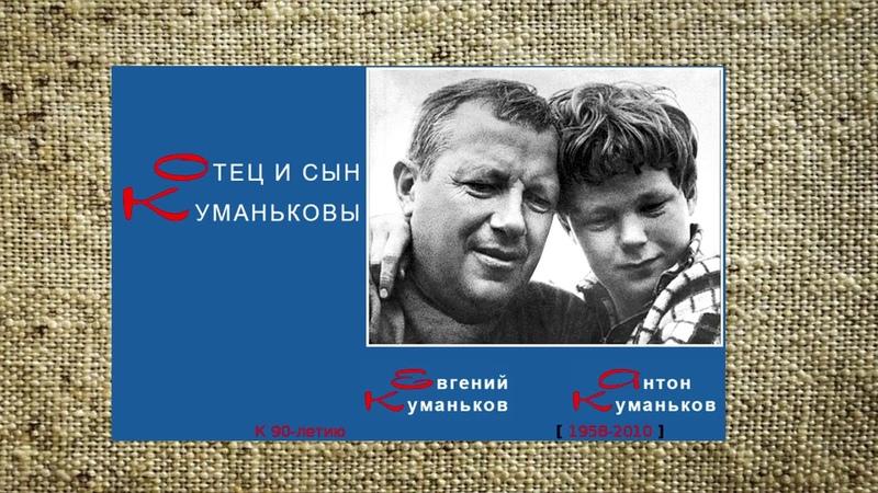 Никита Покровский: Переделкино 1950-60-х глазами ребенка. 15.04.2018. Часть 2.