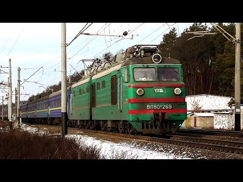 ВЛ80К-269 с поездом №45 Ужгород - Лисичанск