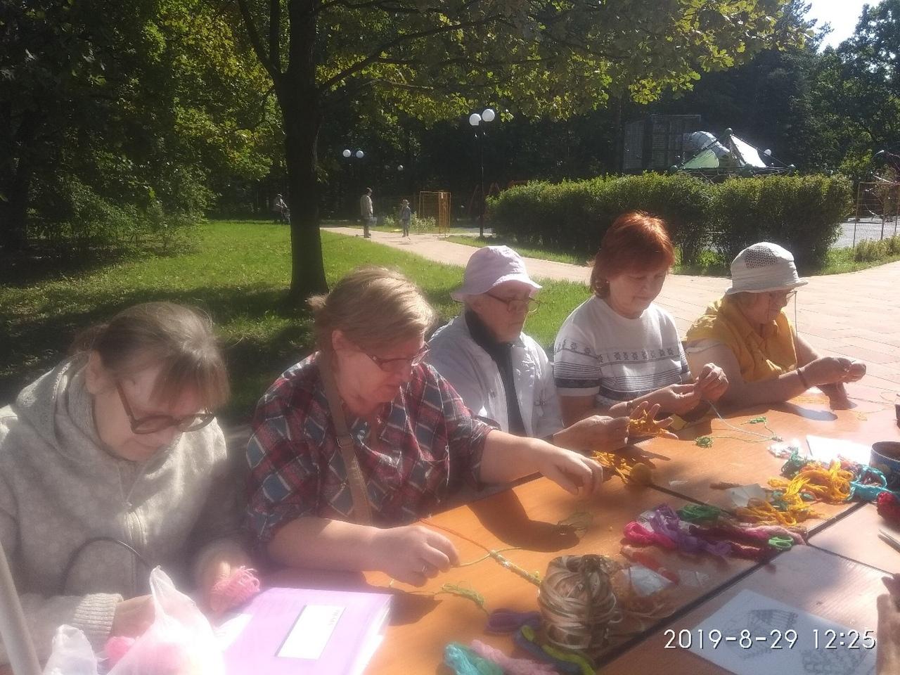 мероприятие в Иваноском парке