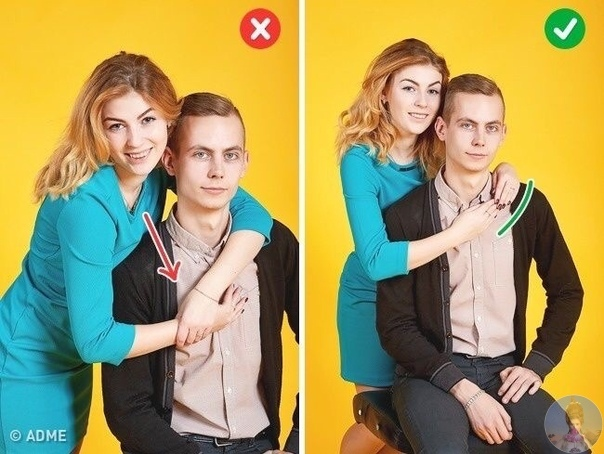 Позирование в паре