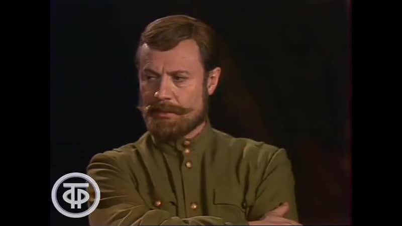и Аз воздам Серия 2 Постановка Б Морозова по пьесе С Кузнецова 1991