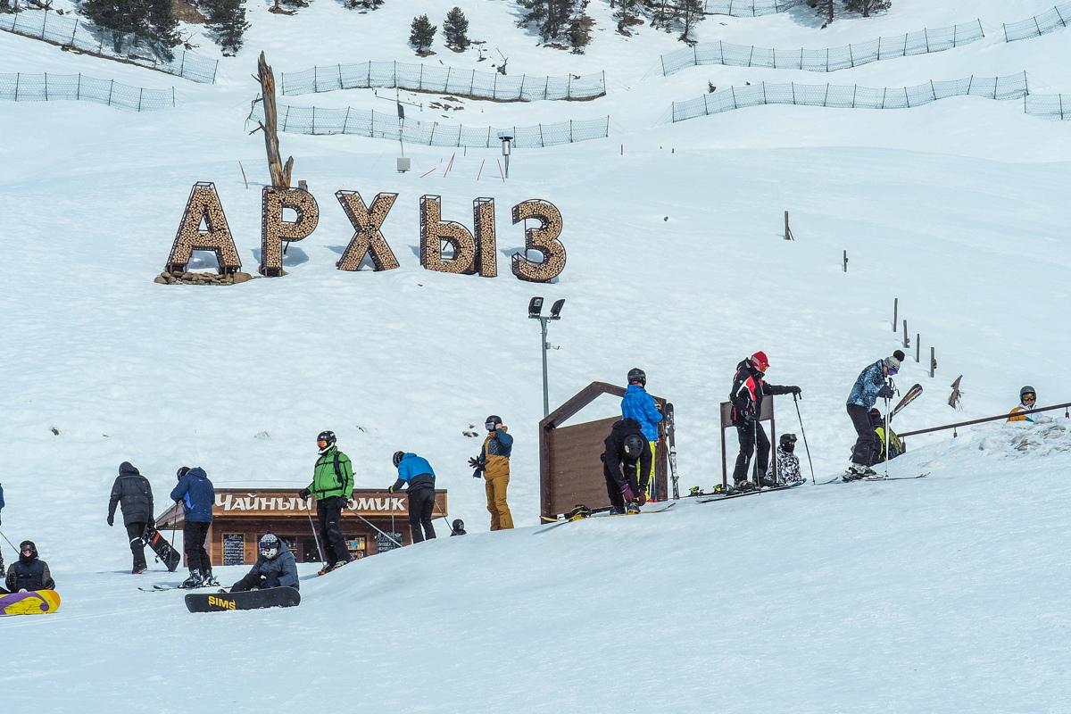 Стоимость ски-пасса на курорт «Архыз» вырастет в КЧР