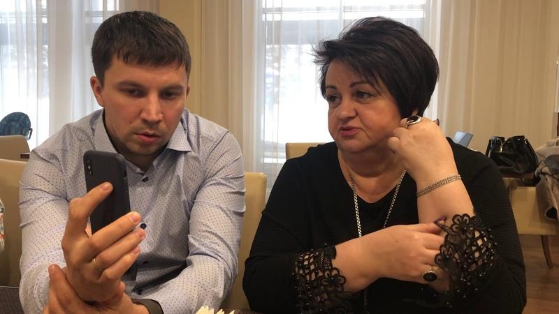 Телефонный разговор Наталии Шевела с потенциальным партнером