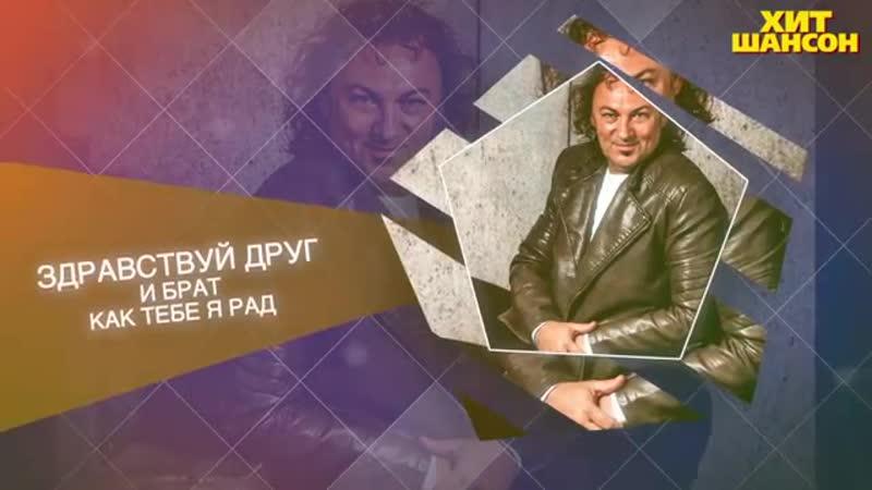 БумеR Таёжный край Official Lyric Video