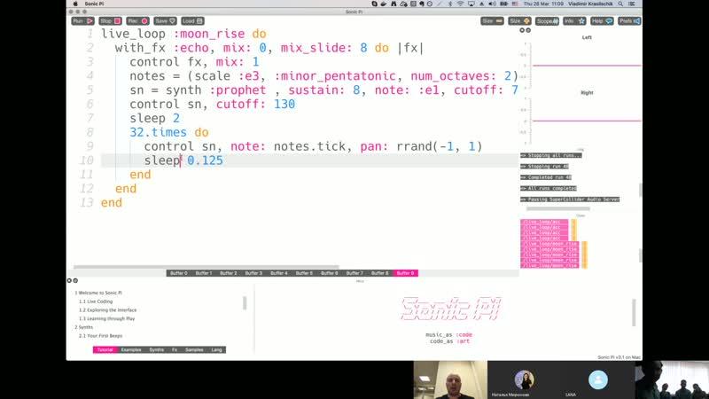 Вебинар Программирование музыки на Sonic Pi для IATS Владимир Красильщик