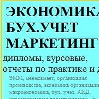 МарияΚузьмин