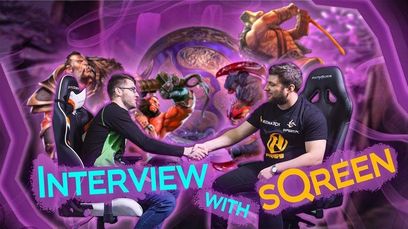 Интервью с sQreen PRIES Gaming The International 2019