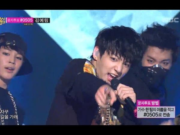 음악중심 - BTS - No More Dream, 방탄소년단 - 노 모어 드림, Music Core 20130629