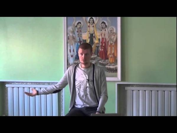 Никита Греков. Как знание сделать опытом (Благовещенск, 08.02.2015)
