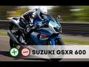 Suzuki GSX R 600 Плюсы и Минусы
