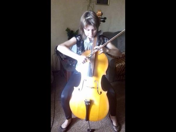 Один из хитов Дзидзьо на виолончели