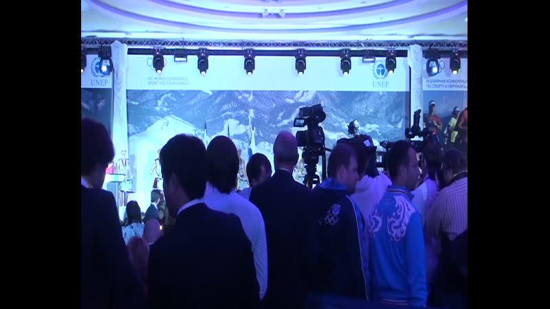 X Всемирная конференция по спорту и окружающей среде.2014 год. Наш проект перед Олимпиадой в Сочи.