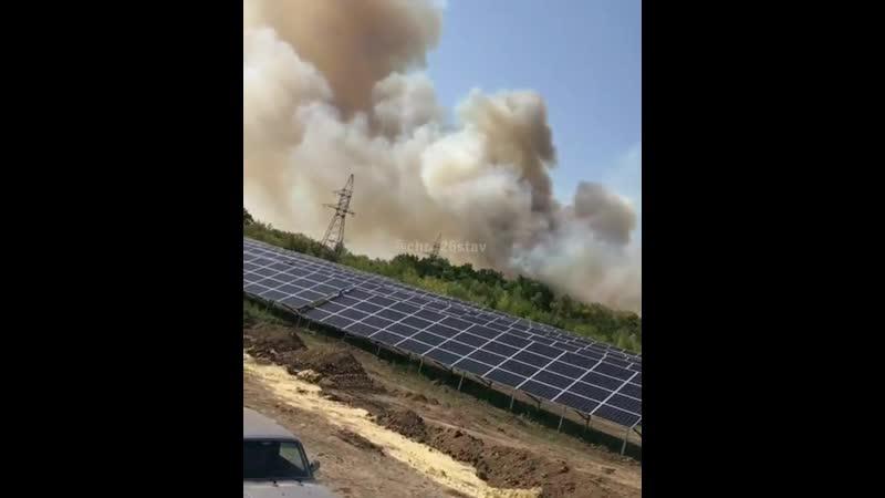 Пожар в районе солнечной электростанции Ставрополья