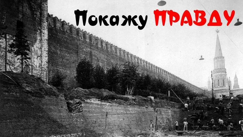 Видео Доказательство карты Москвы 17 века. Зарядье. Исторический музей. смотреть онлайн