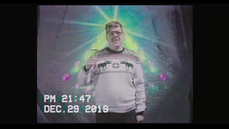 АУТКАСТ Зал ожидания 2020 Официальное видео