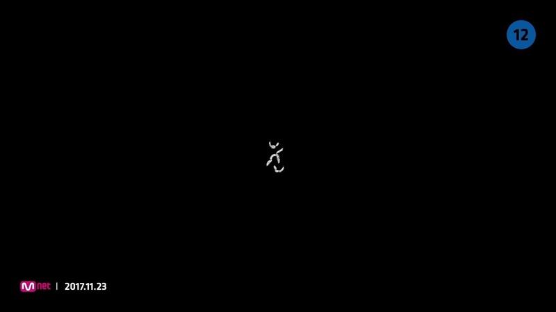 [TEASER] 171126 Zion.T feat. Lee Moon Sae - SNOW @ MV Teaser 1