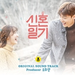 Kwon Jin Ah, SAM KIM - EVERYDAY