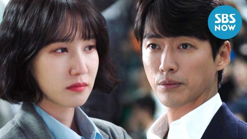 스토브리그 3차 티저 '남궁민 X 박은빈 실패에 익숙한 우리들의 이야기 ' Hot Stove League Teaser ver 3 SBS NOW