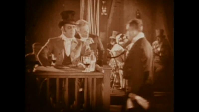 Доктор Джекилл и Мистер Хайд Dr Jekyll and Mr Hyde 1920 Джон С Робертсон