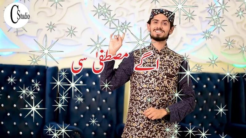 Shanaan Wali Had Muk Gayi New Umair Zubair Naat Status Of Whatsapp 2020 Islamic Status New chamak