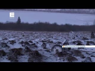 марс 2019, репортаж в новостях телеканала  Енисей ТВ