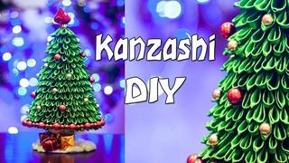 Ёлка Елочка  Канзаши Мастер Класс / DIY: Kanzashi Christmas tree