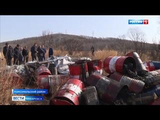 Прокуратура проводит проверку по факту обнаружения свалок токсичных отходов в пригороде Комсомольска